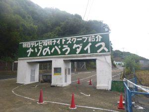20160919-004